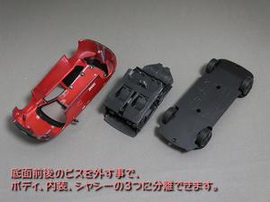 blog1032_057.jpg