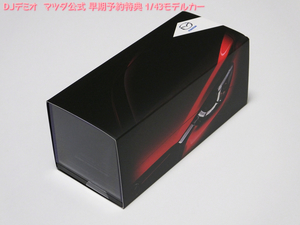 blog1105_006.jpg