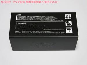 blog1105_010.jpg