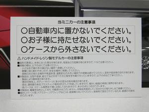 blog1105_039.jpg