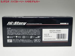 blog1106_013.jpg