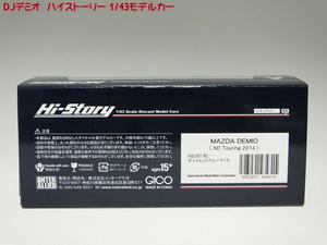 blog1106_014.jpg