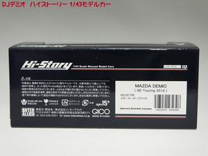 blog1106_016.jpg