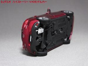 blog1106_025.jpg