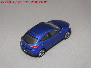 blog1106_033.jpg