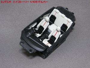 blog1106_080.jpg
