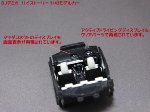 blog1106_083.jpg