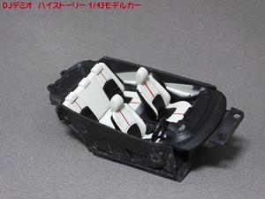 blog1106_084.jpg