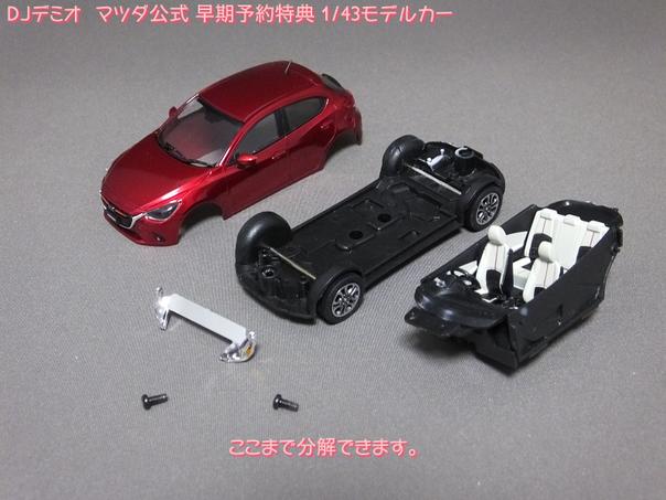 blog1106_087.jpg