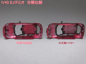 blog1106_089.jpg