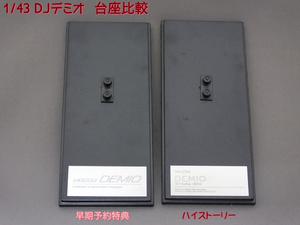 blog1106_097.jpg