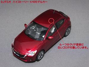 blog1106_100.jpg
