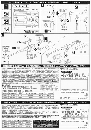 blog1020_009.jpg