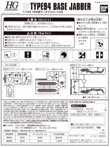 blog1028_022.jpg