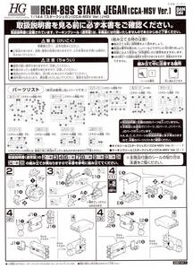blog1137_043.jpg