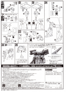 blog1137_044.jpg