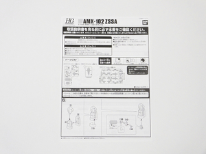 blog1146_045.jpg