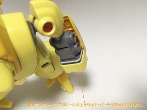 blog1146_136.jpg
