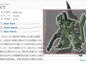 blog1146_182.jpg