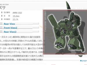 blog1146_183.jpg