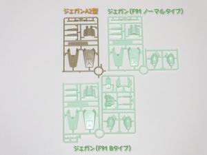blog1166_037.jpg