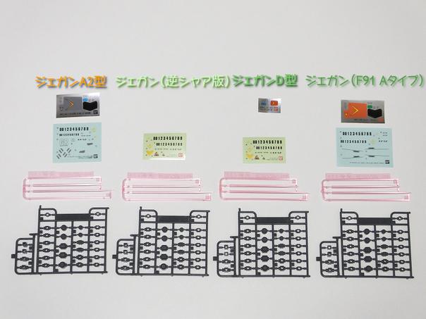 blog1166_051.jpg