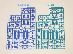 blog1399_009.jpg