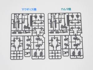 blog1399_015.jpg