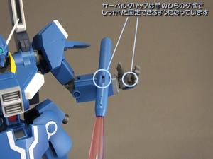 blog1029_050.jpg
