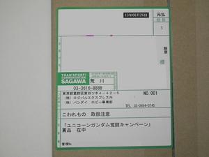blog1009_002.jpg