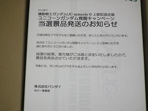 blog1009_005.jpg