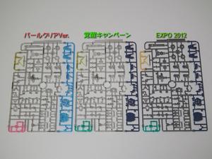 blog1009_013.jpg