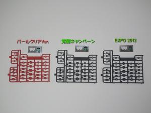 blog1009_028.jpg