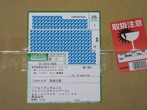 blog1069_003.jpg