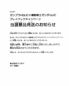 blog1069_048.jpg