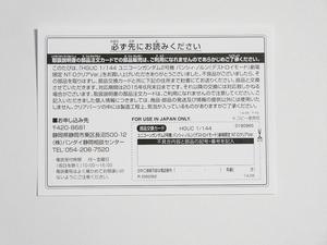 blog1071_006.jpg