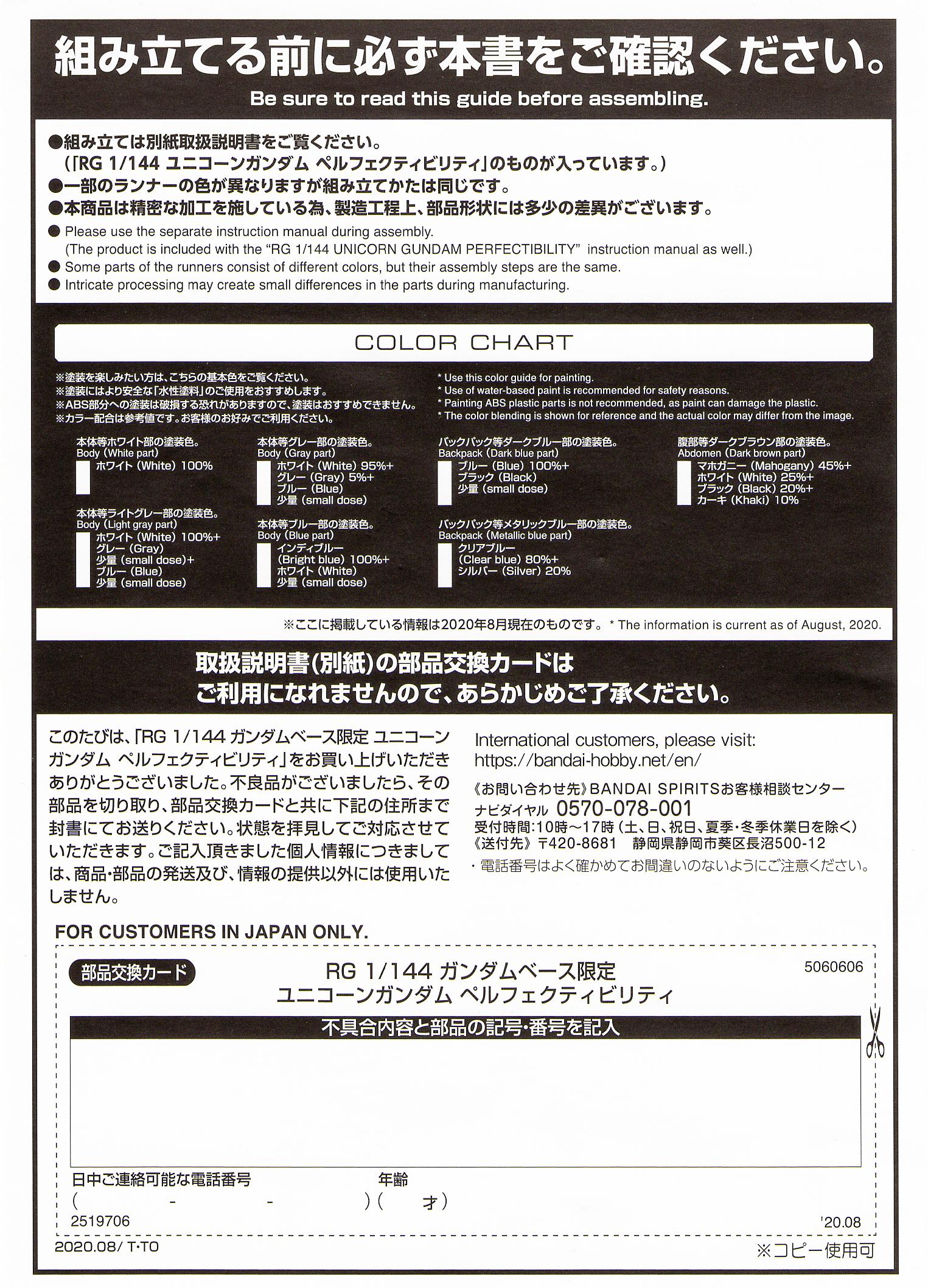 blog1835_082.jpg