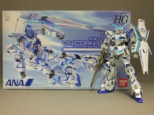 unicorn004a.jpg